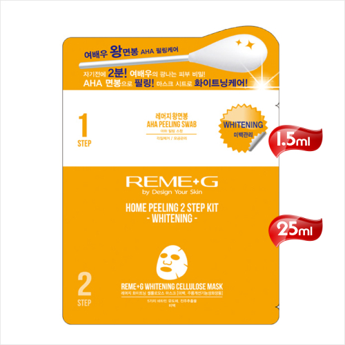 韓國REME+G潤美肌大棉棒雙效極白面膜(1.5mL+25mL) [53294]
