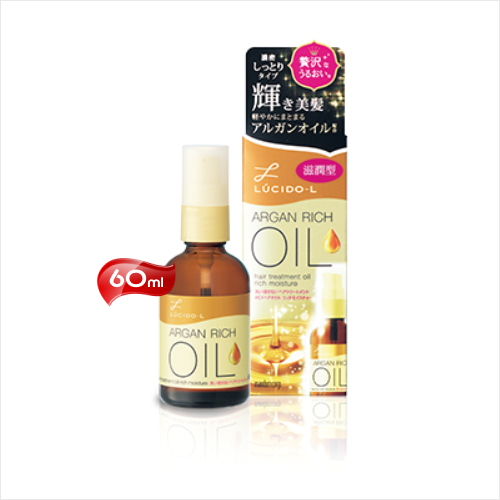 【免沖洗】日本LUCIDO L摩洛哥護髮精華油-60mL(滋潤型) [54026]