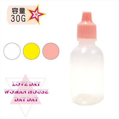 G18 點眼空瓶 30g*單入 [45277] ◇瓶瓶罐罐容器分裝瓶◇