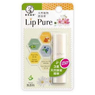 曼秀雷敦 LipPure天然植物潤唇膏 4g-無香料 [16319]  ::WOMAN HOUSE::