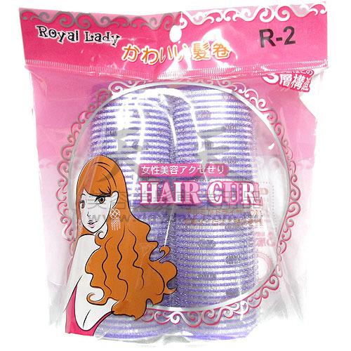 貝麗瑪丹 R-2 快速造型髮捲 4入 [17025] ::WOMAN HOUSE::