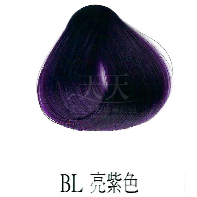 施蘭蔻光璨染髮 (BL_亮紫色) 60g [18507] ::WOMAN HOUSE::