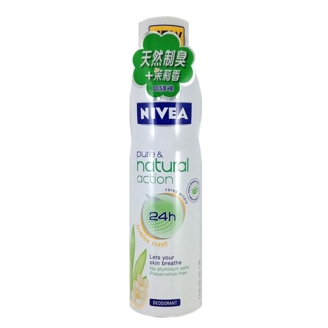 妮維雅NIVEA 天然純淨礦物茉莉香氛體香噴霧 150ml [21823] ::WOMAN HOUSE::