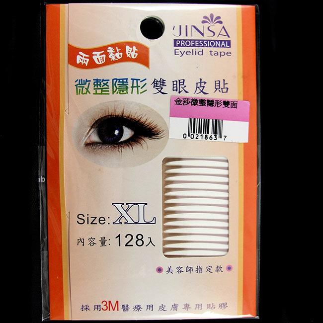 金莎JINSA 微整隱形雙面雙眼皮貼 XL號 128入 [21863] ::WOMAN HOUSE::