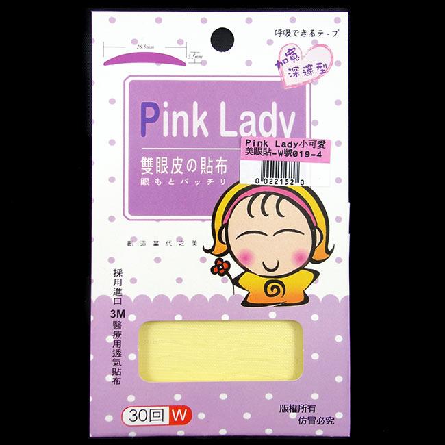 Pink Lady小可愛 美眼貼 W號 30回入 [22152] ::WOMAN HOUSE::