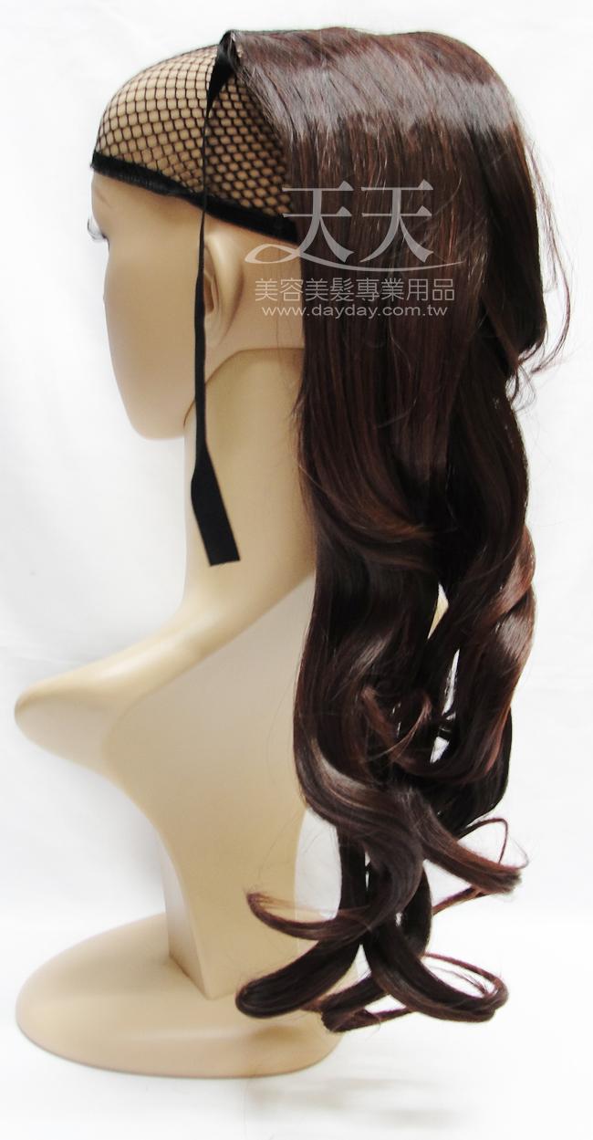 順達 023 用綁 60cm 大捲假髮片 2T33號 [28559] *新娘秘書/造型假髮* ::WOMAN HOUSE::
