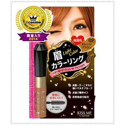 【產地日本】KISS ME奇士美HeavyRotation染眉膏N(#02橘棕色)-8g [29081]