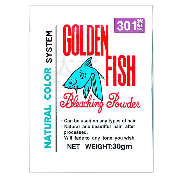 精美 GOLDEN FISH漂粉 301紫紅色 30gm [10550] ::WOMAN HOUSE::