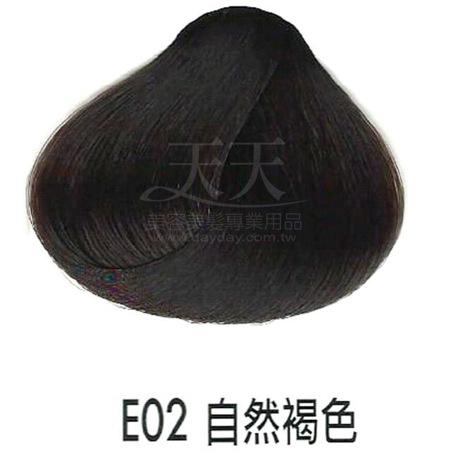 耐婷 亮彩染髮劑 E-02 自然褐色60g [33447] ::WOMAN HOUSE::