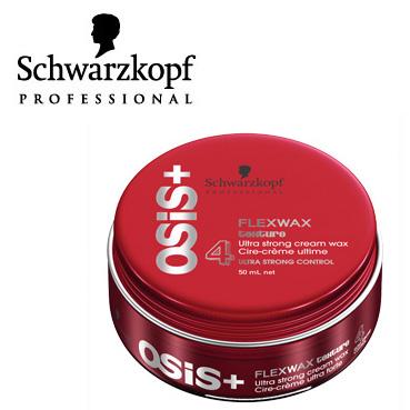 Schwarzkopf 施華蔻 OSIS+ 火焰腊FLAXWAX 50ml [34682] ::WOMAN HOUSE::