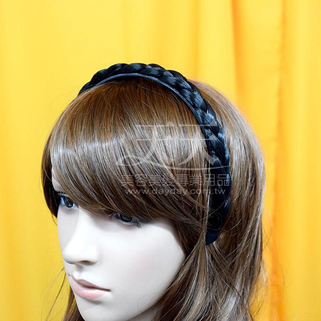 順達 辮子髮箍--黑色 [40656] *新娘秘書/造型假髮* ::WOMAN HOUSE::