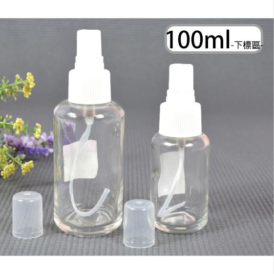 精油玻璃噴瓶 100ml-透明 [42250]  ::WOMAN HOUSE::