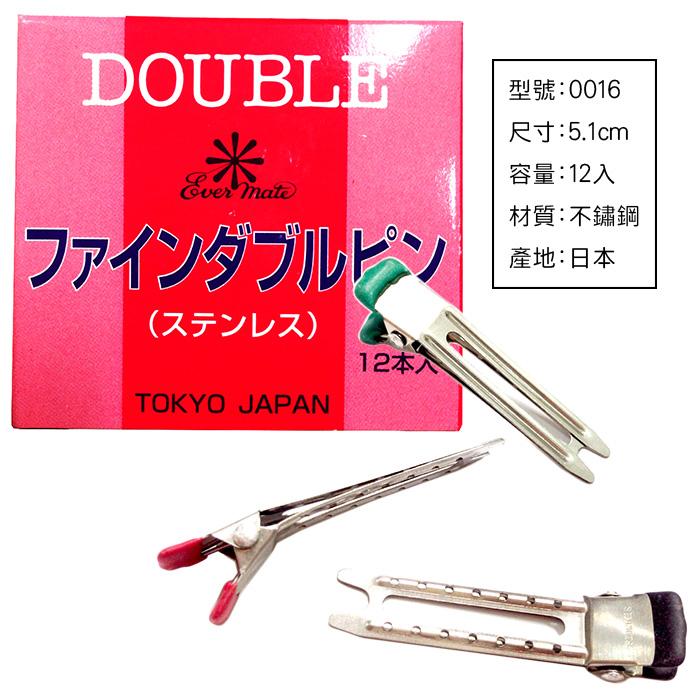 日本SINGLE 平卡夾(12入) 0016 [43028] ::WOMAN HOUSE:: 沙龍級