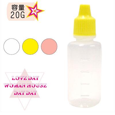 G16 點眼空瓶 20g*500入 [75446] ◇瓶瓶罐罐容器分裝瓶◇