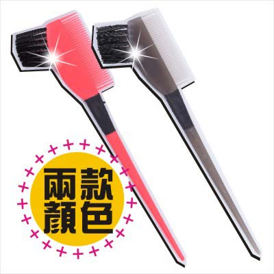 派迪1155染髮用新款弧形染髮刷梳(紅/黑) [45554] ◇美容美髮美甲新秘專業材料◇