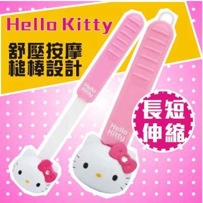 Hello Kitty舒壓按摩搥棒MS-F071 [45903] ◇美容美髮美甲新秘專業材料◇
