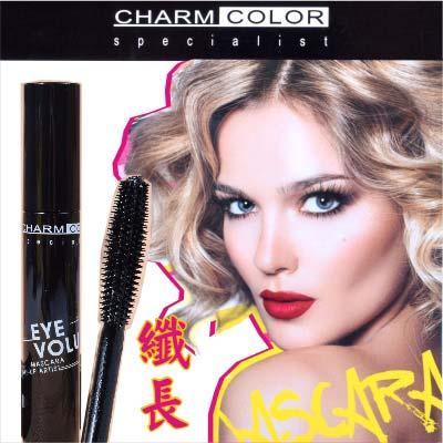 【10倍爆濃】CHARM COLOR無極限電眼奢華立體纖長睫毛膏-7.2ml(H-MB) [46197]