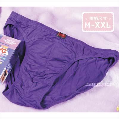 【MIT台灣製造】YG柔纖彈性個性MEN男性新潮褲YG017A(M.L.XL) [46391]