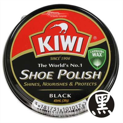 【皮鞋保養】固體鞋油 45ml-黑 [46515]◇美容美髮美甲新秘專業材料◇