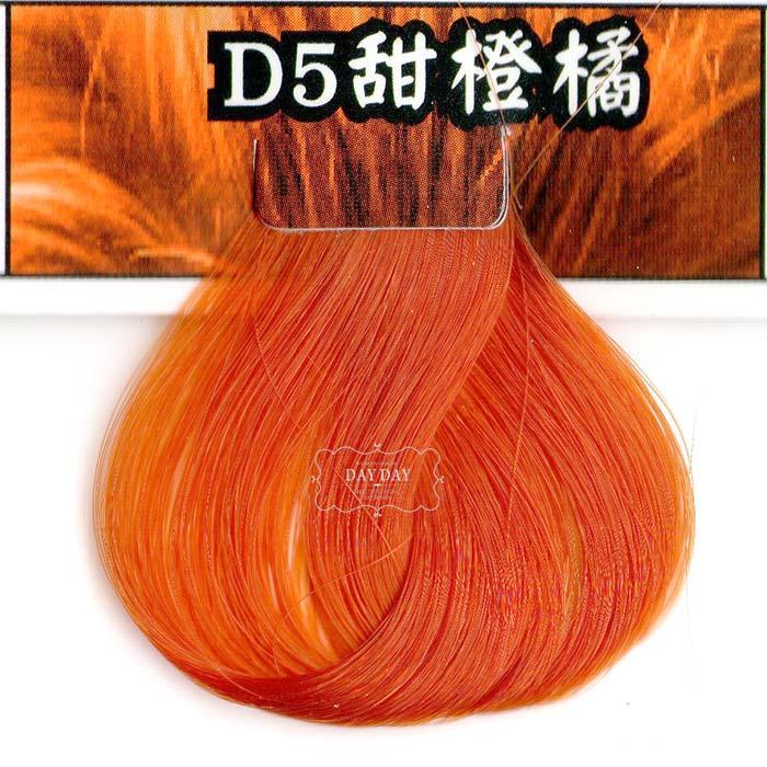 【日本同步發行】奈良彌亞Nairia 超MAN護髮染髮霜 D5甜橙橘 [46949]