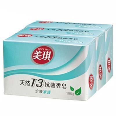 【台灣原廠製造】美琪 T3抗菌香皂全效家護-100g(三塊裝) [47095]