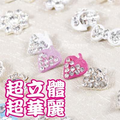 【光療.水晶指甲均適用】指甲彩繪小顆華麗亮鑽--單顆(不挑款) [47112]