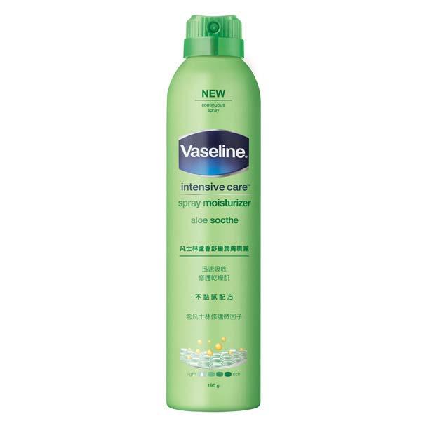 【史上第一支::乳液x噴霧::】凡士林Vaseline 蘆薈舒緩潤膚噴霧(綠)-190g [47176]