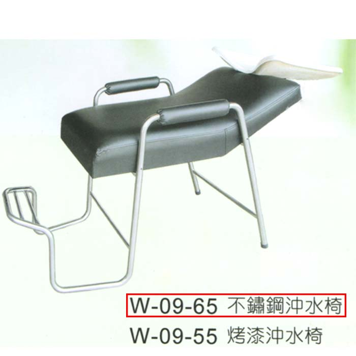 Camry W-09-65美髮不鏽鋼沖水椅 [47397]◇美容美髮美甲新秘專業材料◇