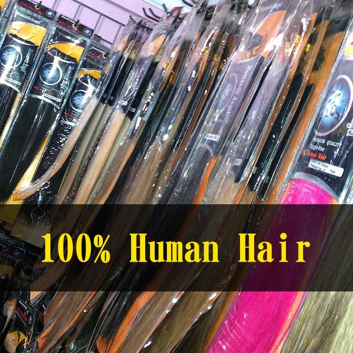 【100%真髮】FODIA富麗雅 保證真髮雙扣髮片-16吋(共6色) [47617]