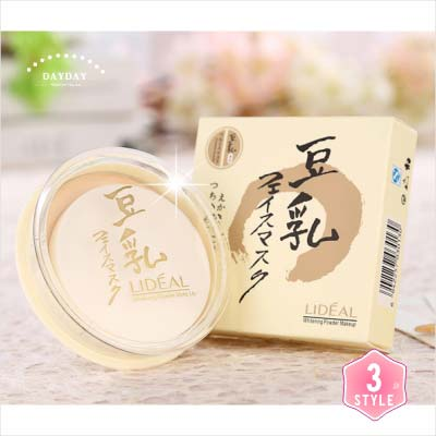 WOMAN HOUSE #3013豆乳美肌淨白保濕蜜粉-16g(3色) [47990]