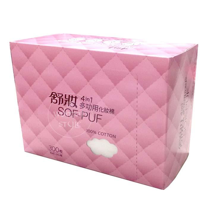 【100%純棉】舒妝4in1多功能化妝棉-300枚入 [48283]