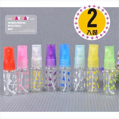 彩色香水噴瓶(不挑款-2入裝) 5ml [62169] ◇瓶瓶罐罐容器分裝瓶◇