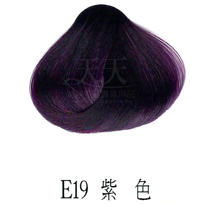 施蘭蔻光璨染髮 (E19_紫色) 60g [64877] ::WOMAN HOUSE::