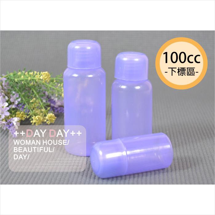 T829 PE空瓶罐 100cc [79920]  ::WOMAN HOUSE::