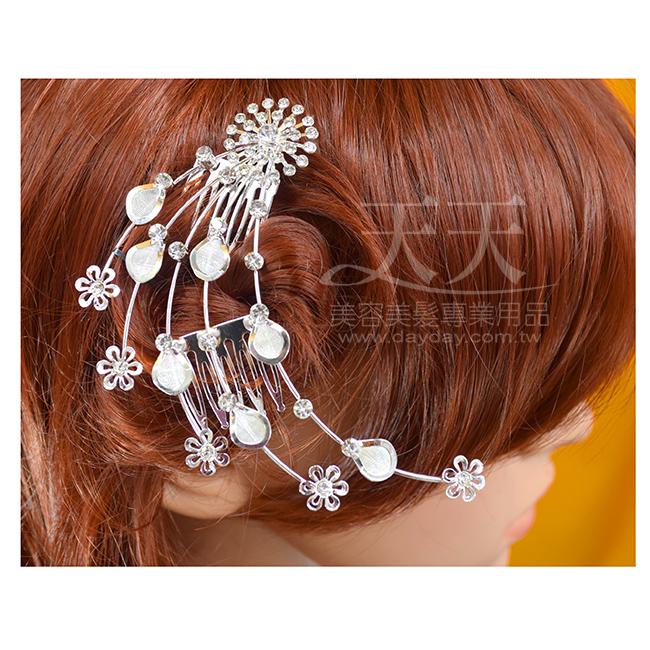 賽 新娘中國風鑽髮飾品寶石 B003 [85200] ::WOMAN HOUSE:: 新秘/整體造型/妝髮