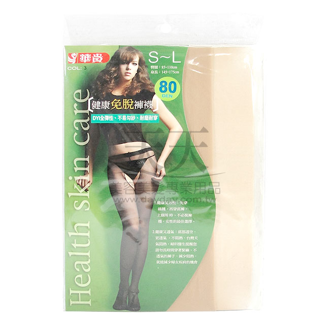華貴 健康免脫褲襪 (單雙-膚色) 5789 [86773] ::WOMAN HOUSE::