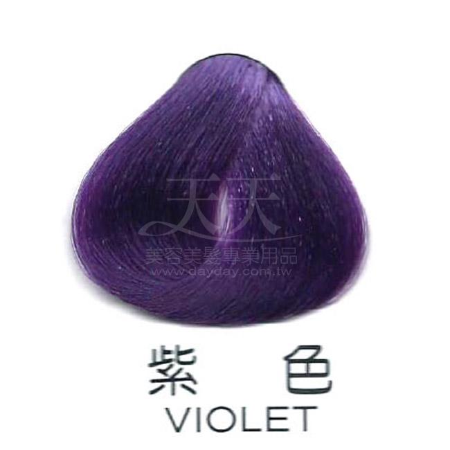 奇靈鳥 二代染髮劑 特殊色-紫色 [88608] ::WOMAN HOUSE::
