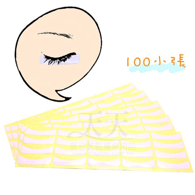 星星代 假娃娃練習接睫毛下眼瞼貼紙 [88947] ::WOMAN HOUSE::