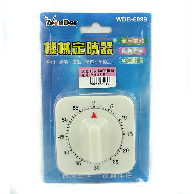 環光 機械免電池定時器 WDB-6009 [92713] ::WOMAN HOUSE::