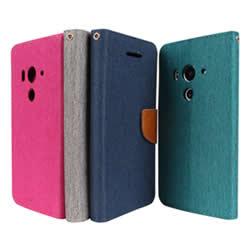 Ultimate-  HTC Butterfly3 牛仔復古撞色可立皮套 復古超薄 側翻卡片收納手機皮套 復古手機支架皮套