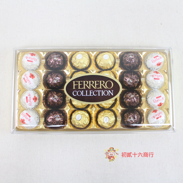 【0216零食會社】金莎_費列羅臻品巧克力甜點禮盒259.2g_24入