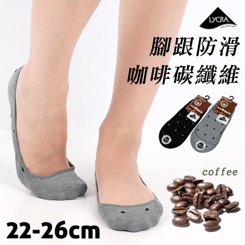 【esoxshop】咖啡碳 腳跟止滑襪套 點點款 台灣製 本之豐