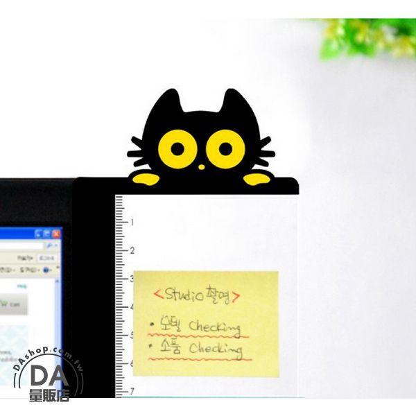 《DA量販店》可愛電腦側邊留言板 壓克力螢幕便利貼 備忘便利貼板 貓咪右側(V50-1326)