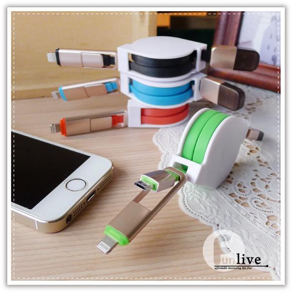 【aife life】二合一伸縮充電線/扁線 雙頭 通用電源 充電線/micro USB 線/iphone充電線/ipad/平板 手機充電線
