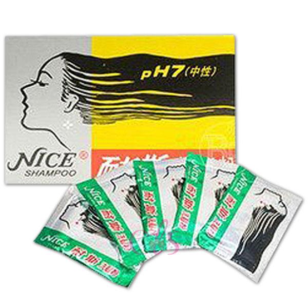 NICE耐斯 洗髮粉一盒(5包) 另有金美克能 ☆艾莉莎☆
