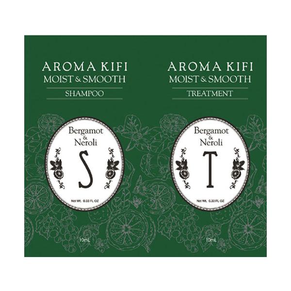 《日本製》AROMA KIFI 植粹滑順洗護體驗組 (洗髮10ml+護髮10ml)【無矽靈】