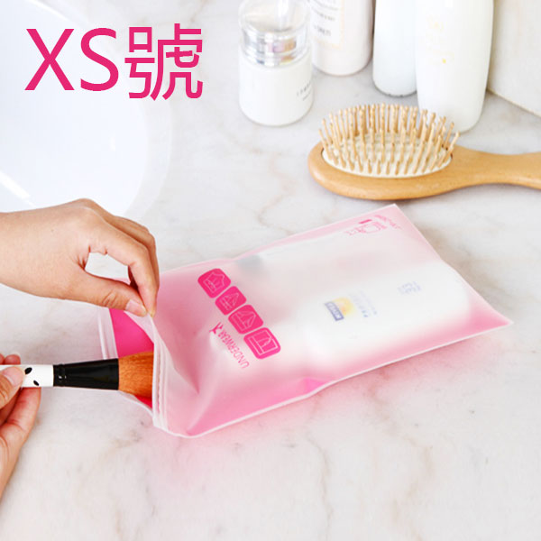 Loxin【SE0304】旅行收納袋 XS號 衣物收納袋 密封袋 防水霧面 雜物收納 小物收納