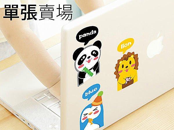 BO雜貨【SV3009】時尚創意家居14款可愛動物開關貼 牆貼 壁貼 筆電貼 冰箱貼 (單張賣場)