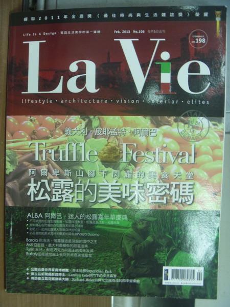 【書寶二手書T1/雜誌期刊_QMI】La Vie_106期_2013/2_松露的美味密碼等