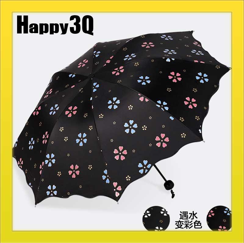 創意花朵遇水變色荷葉邊摺疊兩用防曬遮陽晴雨傘-淺綠/粉/綠/藍/米/黑【AAA0574】